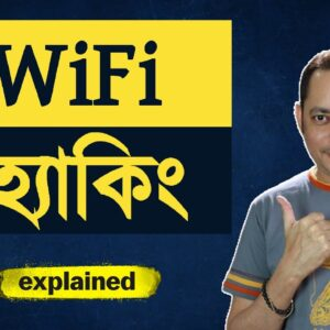 Is it Possible to Hack WiFi passwords with mobile or PC | Imrul Hasan Khan